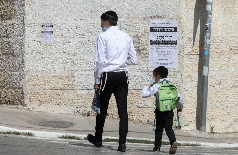 A haredi family walks down the street in the Makor Baruch neighborhood of Jerusalem (photo credit: MARC ISRAEL SELLEM)