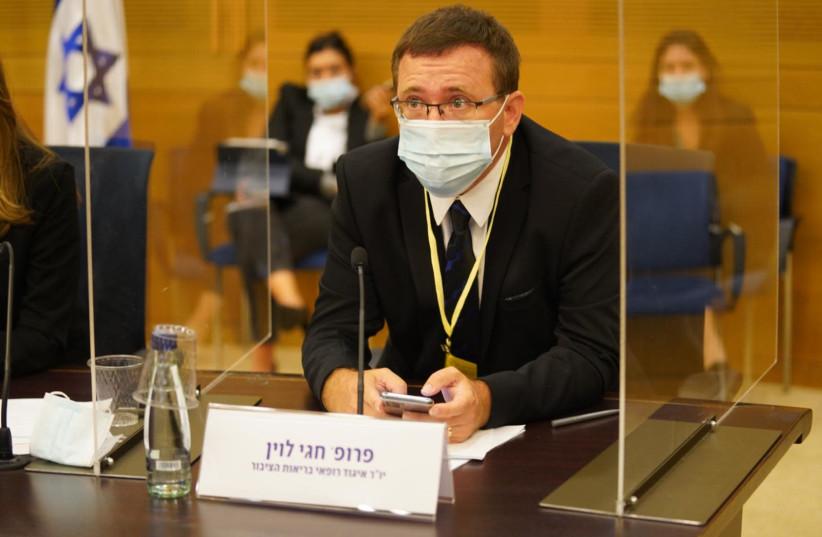 Chairman of the Israeli Association of Public Health Physicians Prof. Hagai Levine (photo credit: KNESSET SPOKESPERSON'S OFFICE/SHMULIK GROSSMAN)