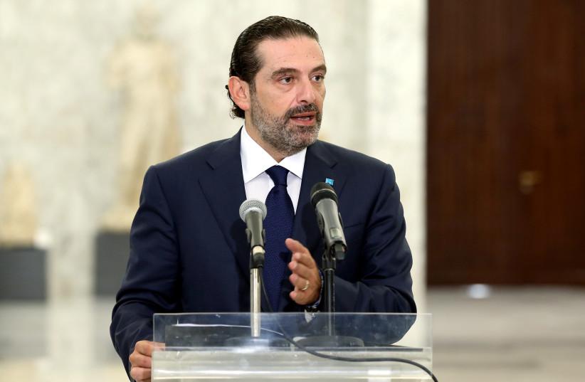 Former Prime Minister Saad al-Hariri speaks at the presidential palace in Baabda, Lebanon October 12, 2020 (photo credit: DALATI NOHRA/HANDOUT VIA REUTERS)