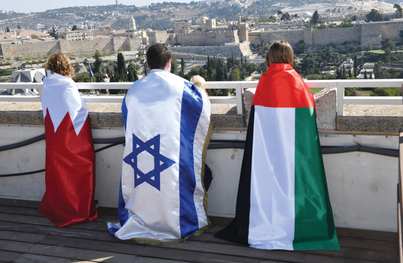 UAE, Israel normalization could show it's all in our heads