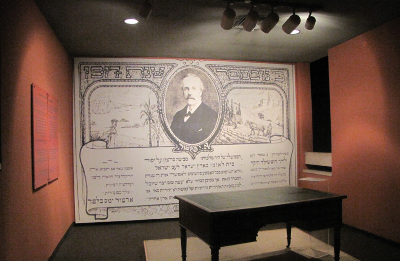 Lord Balfour's writing desk. Museum of the Jewish People, Tel Aviv. (photo credit: Wikimedia Commons)