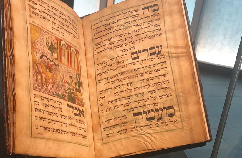 RARE Passover Haggadah is displayed in the Museum Judengasse in Frankfurt.  (photo credit: BEN G. FRANK)