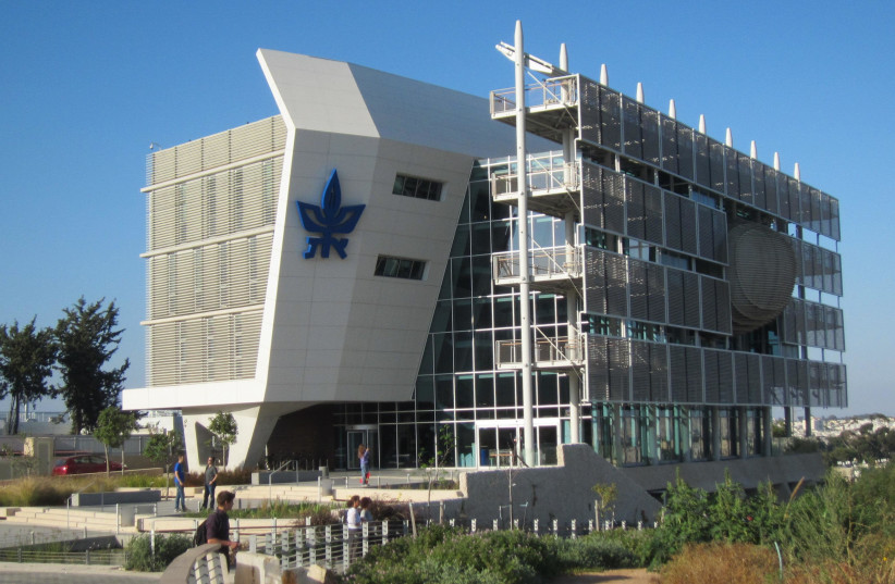 The Porter School of Environmental Studies Building - Tel Aviv University (photo credit: WIKIMEDIA COMMONS/דוג'רית)