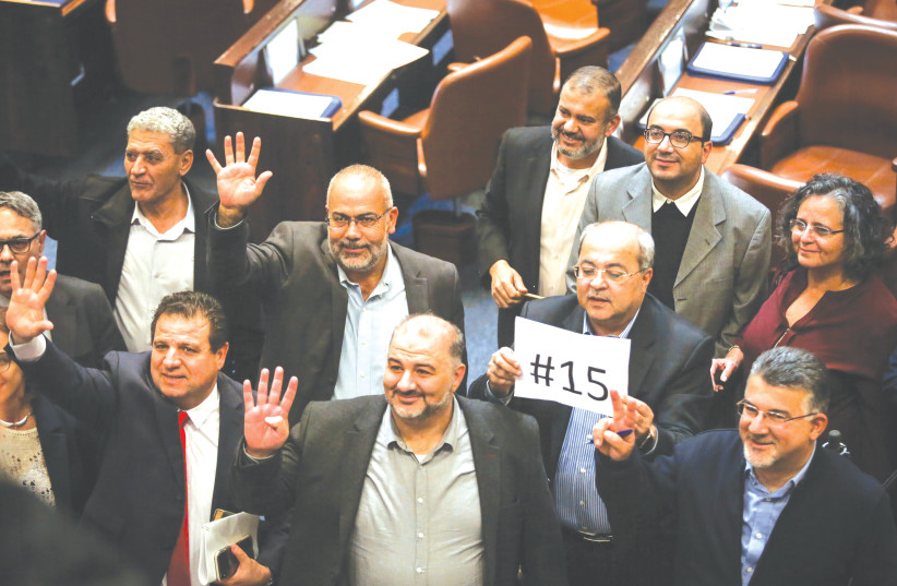 MK MANSOUR ABBAS (middle front) and members of the Arab Joint List vote  in December to dissolve the Knesset. (photo credit: OLIVIER FITOUSSI/FLASH90)