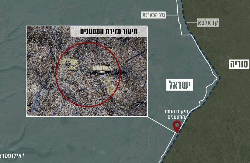 L'emplacement des EEI exposés près de la frontière syrienne. (crédit photo: UNITÉ DE PORTE-PAROLE DE L'IDF)