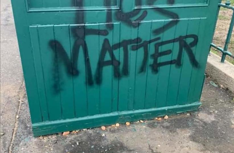 Antisemitic graffiti found in Brighton and Hove, England, November 17, 2020. (photo credit: AMANDA MENAHEM)