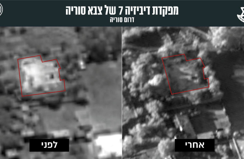 IDF strikes target belonging to Syrian military in southern Syria after explosives found along Syrian border, Nov. 18, 2020 (photo credit: IDF SPOKESPERSON'S UNIT)