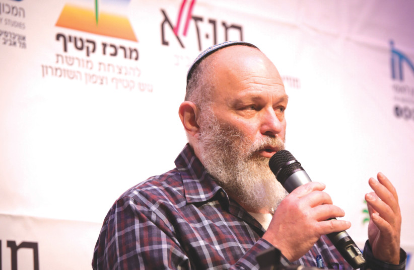 EFFI EITAM speaks during the Gush Katif conference at the Tel Aviv Museum in March 2017. (photo credit: YOSSI ZELIGER/FLASH90)