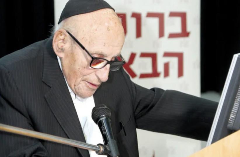 Honoring Kurt Rothschild at 100