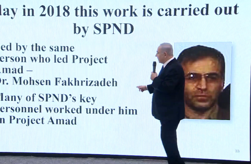 Screenshot of video presenting PM Benjamin Netanyahu's presentation on the Iranian nuclear program, during which he speaks about nuclear scientist Dr. Mohsen Fakhrizadeh (photo credit: GPO)