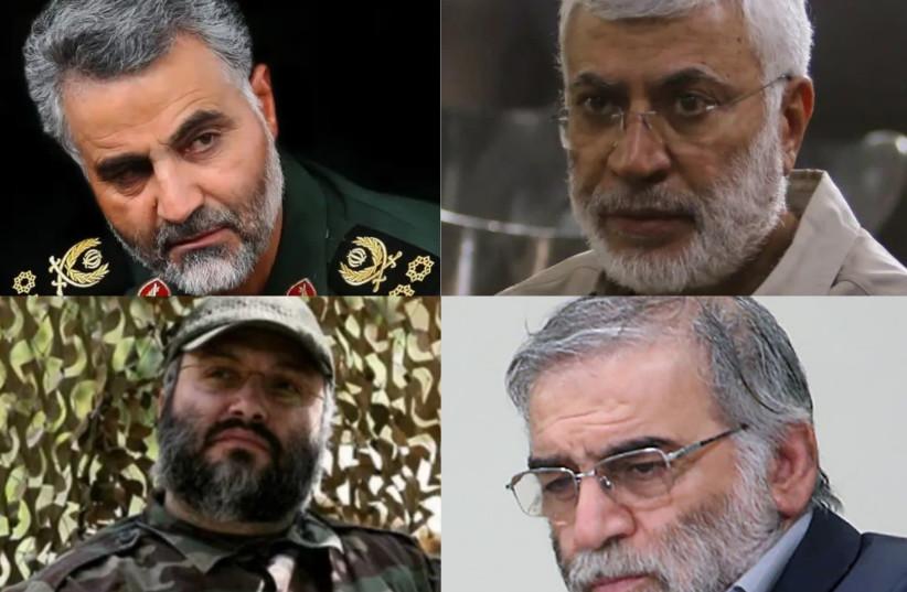 Clockwise from top left: Qasem Soleimnani ,Abu Mahdi al-Muhandis, Mohsen Fakhrizadeh, Imad Mughniyeh (photo credit: CANVA.COM)