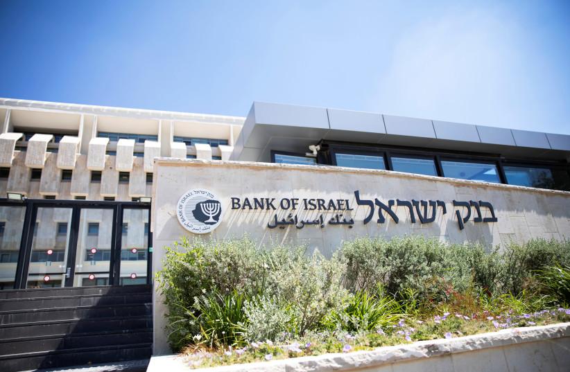 The Bank of Israel building is seen in Jerusalem June 16, 2020. (photo credit: REUTERS/RONEN ZEVULUN)