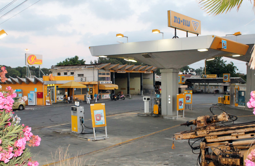 A Paz Oil petrol station. (photo credit: Wikimedia Commons)