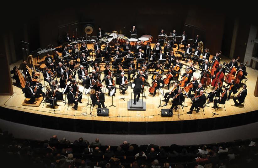Jerusalem Symphony Orchestra (photo credit: DAVID VINOKUR)