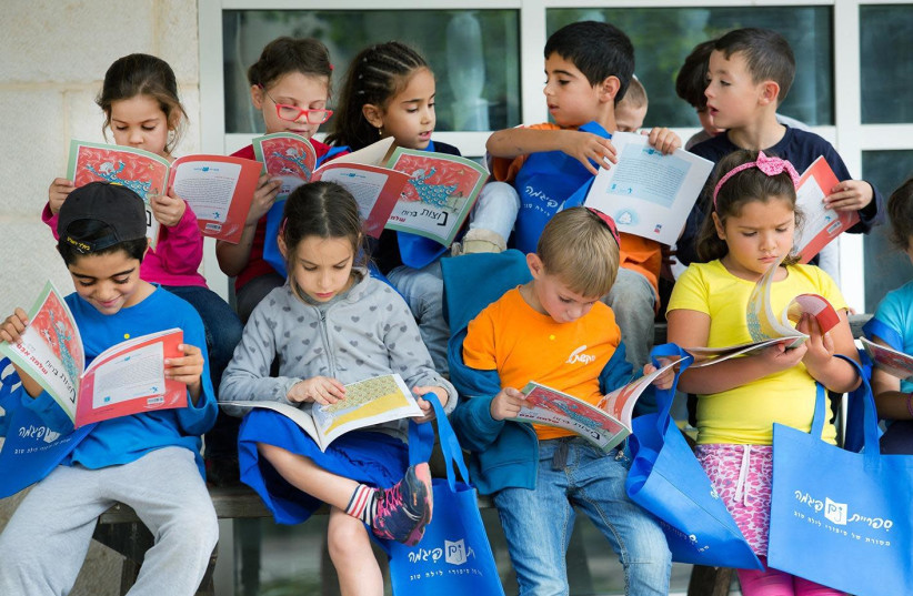 KGI's largest initiative, Sifriyat Pijama, which runs in partnership with the Education Ministry, works towards improving and promoting literacy across the world. (photo credit: KEREN GRINSPOON ISRAEL)