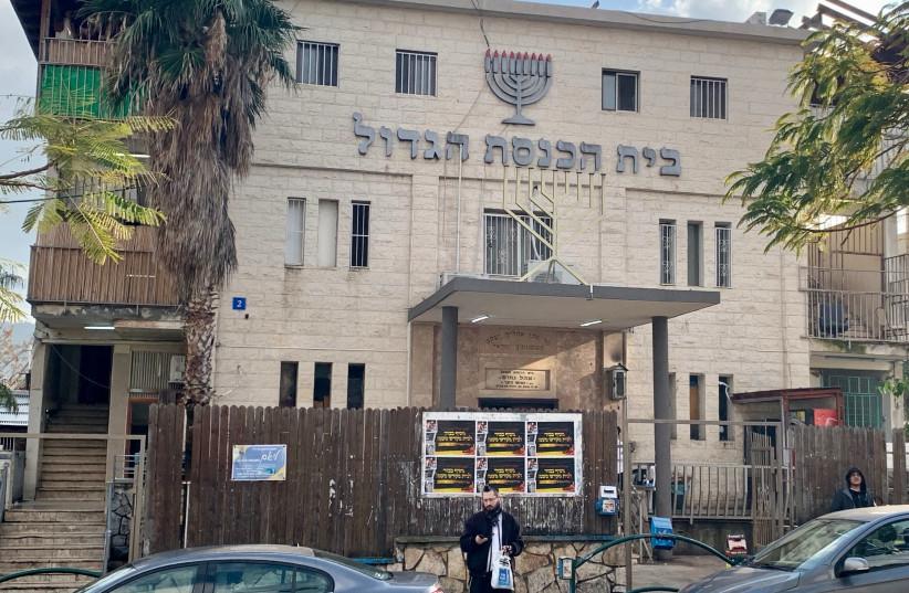TIBERIAS GREAT Synagogue  (photo credit: JACOB SOLOMON)
