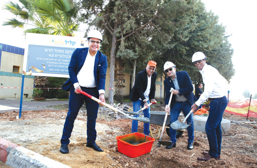 KLIL CHAIRMAN Tzuri Daboosh (from left), Karmiel Mayor Moshe Koninsky, factory director Itamar Ohayon and Klil CEO Fredy Aboukrat lay the cornerstone of the factory. (photo credit: DAVID COHEN)