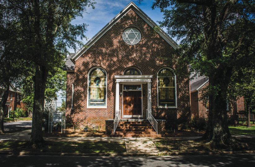 FITZGERALD HEBREW Congregation Synagogue building, Fitzgerald, Georgia; dedicated on June 25, 1942. (photo credit: FITZGERALD HEBREW CONGREGATION)
