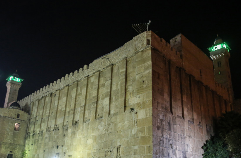 View of the Cave of the Patriarchs in the West Bank city of Hebron on December 2, 2020.  (credit: DAVID COHEN/FLASH 90)