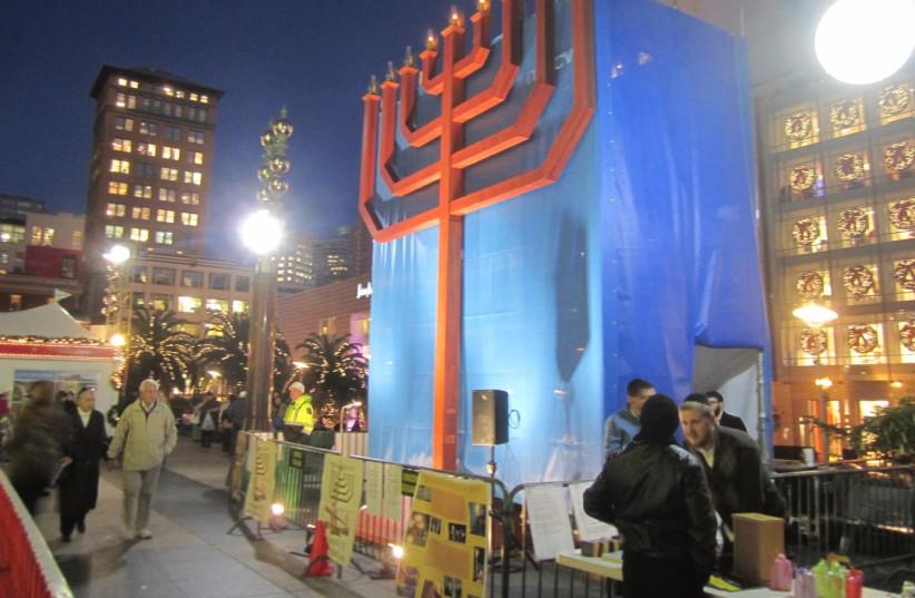 Hanukkah in San Francisco  (photo credit: CHABAD OF SAN FRANCISCO)