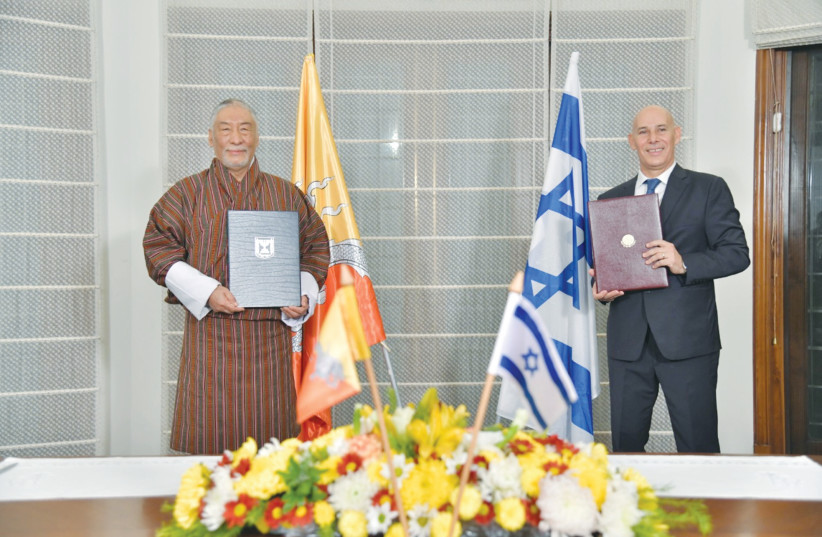 Why Bhutan-Israel ties matter - comment - The Jerusalem Post