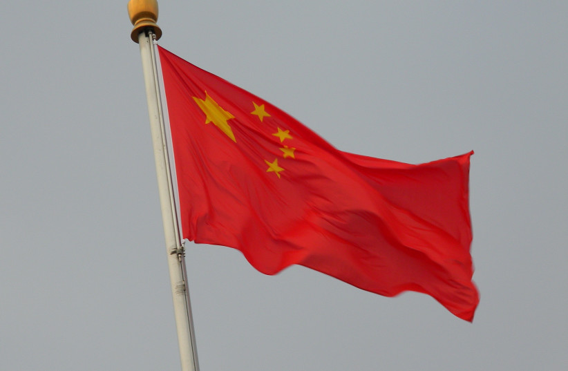 China flag  (photo credit: WIKIMEDIA COMMONS/ECOW)