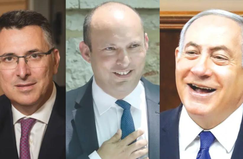 Gideon Sa'ar, Naftali Bennett, or Benjamin Netanyahu: Who is Israel's next prime minister? (photo credit: YONATAN SINDEL/FLASH 90 AND MARC ISRAEL SELLEM)