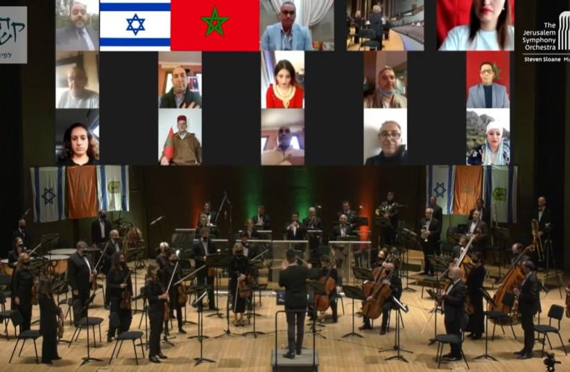 Jerusalem Symphony Orchestra records Moroccan national anthem