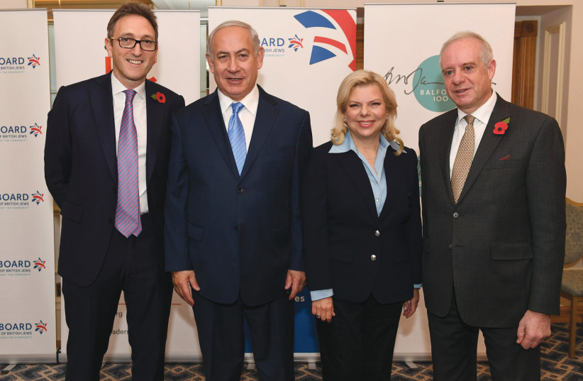 PRIME MINISTER Benjamin Netanyahu and wife Sara meet with heads of the London Jewish community in 2017. Rabbi Louis Jacobs was one of England's leading rabbis. (photo credit: KOBI GIDEON/GPO)