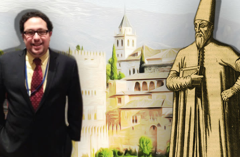 For centuries, members of the Amon family served as advisers and physicians to sultans, esteemed rabbis and businessmen across three continents. (photo credit: Courtesy)