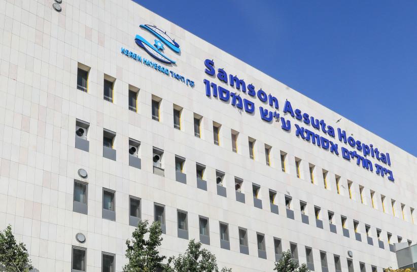 THE SAMSON Assuta Ashdod University Hospital (credit: MARC ISRAEL SELLEM/THE JERUSALEM POST)