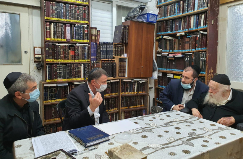 Rabbi Chaim Kanievsky meets with Health Minister Yuli Edelstein (photo credit: HEALTH MINISTRY)