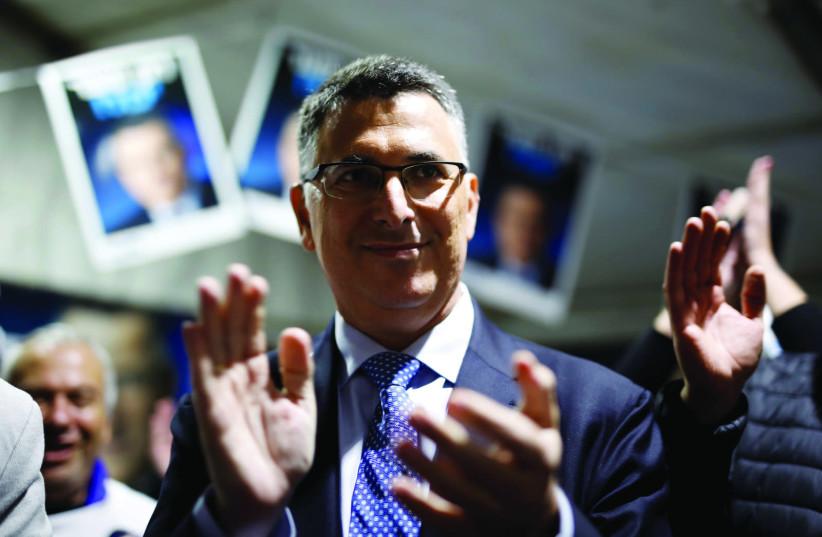 Gideon Sa'ar  (photo credit: AMIR COHEN/REUTERS)