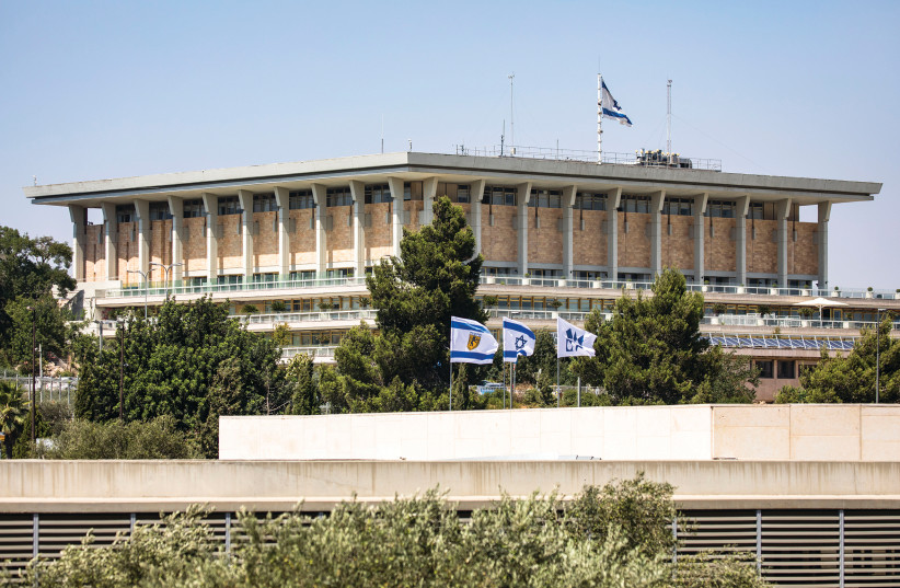 Israel's Knesset (photo credit: OLIVIER FITOUSSI/FLASH90)