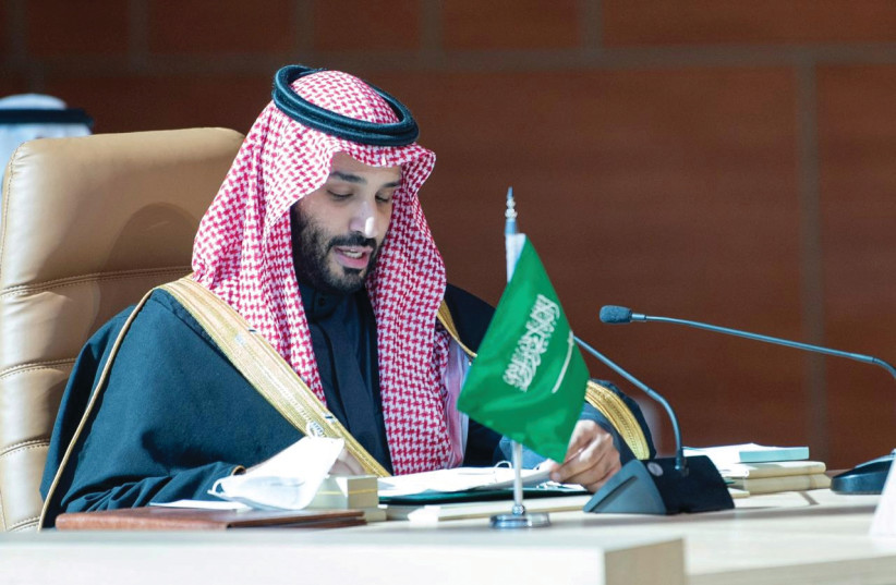 SAUDI ARABIA'S Crown Prince Mohammed bin Salman speaks during the Gulf Cooperation Council's (GCC) 41st Summit in Al-Ula, earlier this month.  (photo credit: BANDAR ALGALOUD / SAUDI ROYAL COURT / REUTERS)