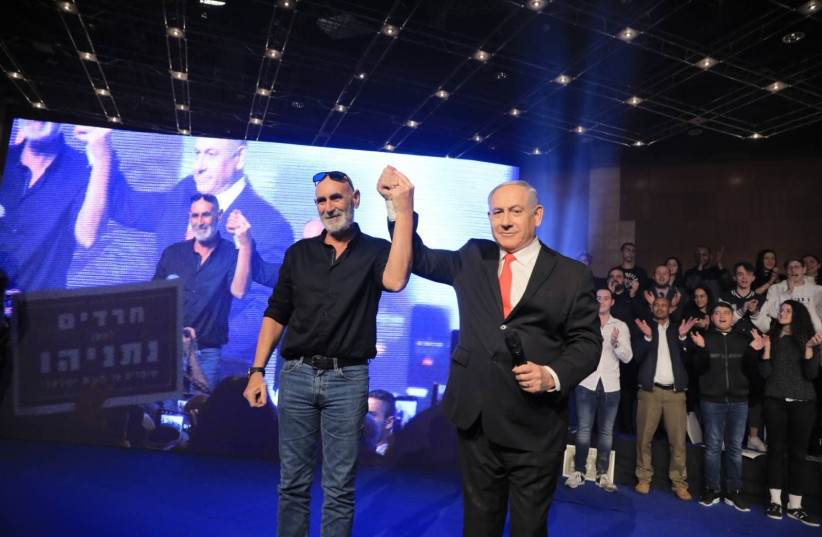 Yesha Council head David Elhayani and Prime Minister Benjamin Netanyahu at a Likud campaign rally in 2019. (photo credit: Courtesy)