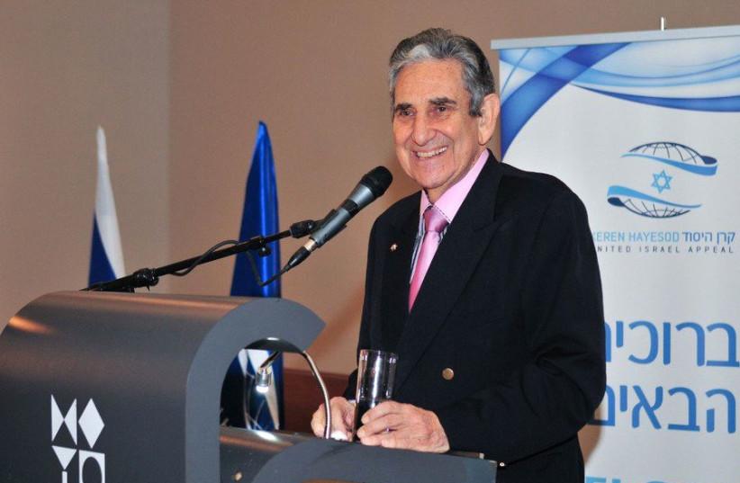 Eric Samson is seen addressing a Keren Hayesod fundraiser at the Israel Museum in Jerusalem. (photo credit: Courtesy)