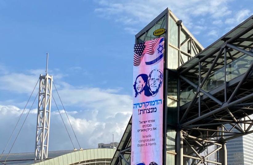 Jewish supporters of President-elect Joe Biden place advertisements around Israel in preparation for his presidency (photo credit: AVSHALOM SASSONI/ MAARIV)