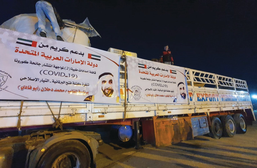 A SHIPMENT of UAE medical aid enters Gaza through the Rafah border crossing with Egypt (photo credit: SANAA ALSWERKY)