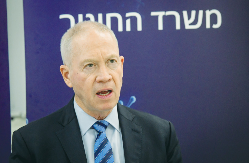 EDUCATION MINISTER Yoav Gallant speaks during a press conference in Tel Aviv in November. (photo credit: AVSHALOM SHOSHONI/FLASH90)