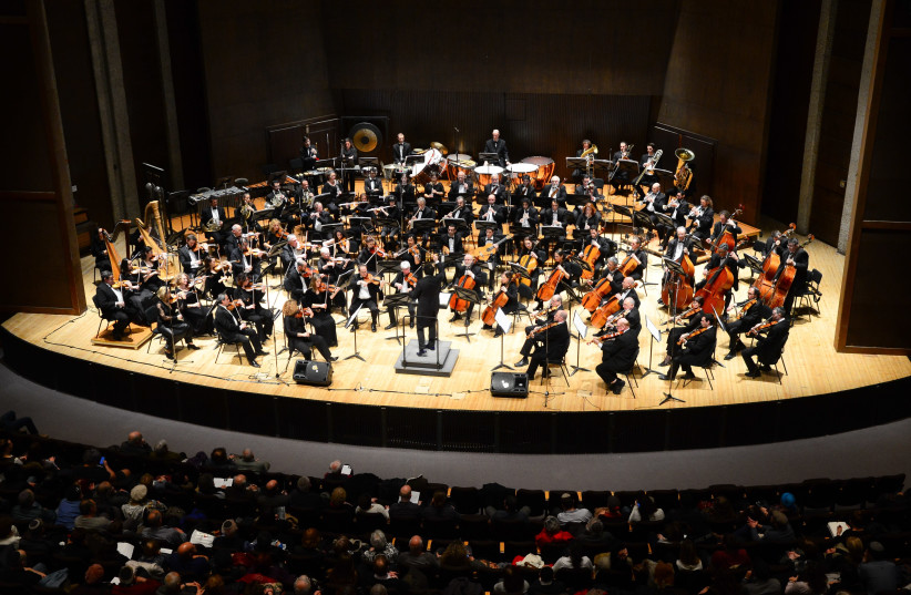 THE JERUSALEM Symphony Orchestra. (photo credit: DAVID VINOKER)