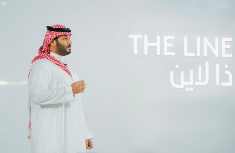 Mohammed bin Salman's announcement of The Line (photo credit: SAUDI PRESS AGENCY)