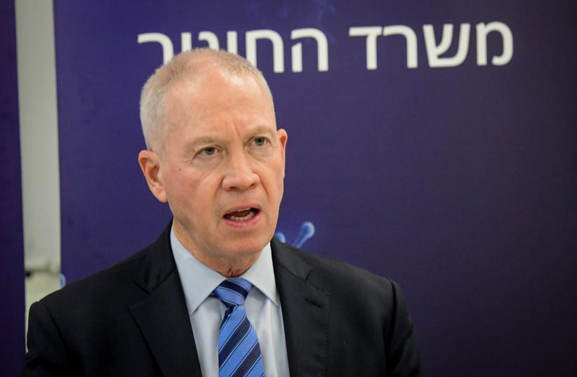 EDUCATION MINISTER Yoav Gallant visits Tel Aviv in November. (photo credit: AVSHALOM SHOSHONI/FLASH90)