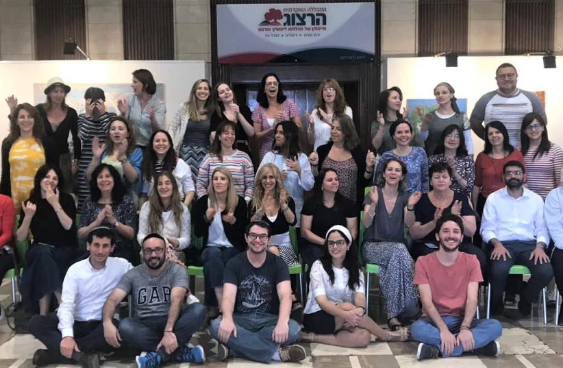 Rabbi Shmuel Kornblit (front row, far left) with Jewish studies teachers from Brazil, Argentina and Uruguay at Herzog College. (photo credit: Courtesy)