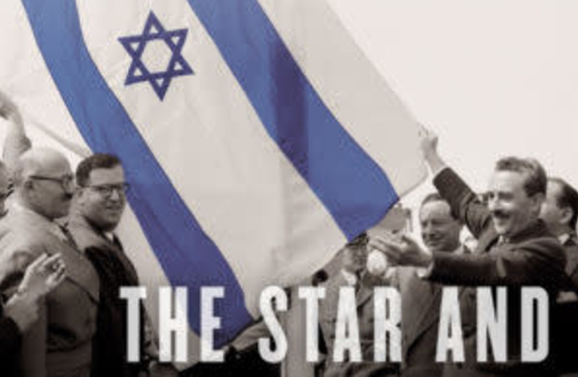 'The Star and the Scepter: A Diplomatic History of Israel,' by Emmanuel Navon. (photo credit: Courtesy)