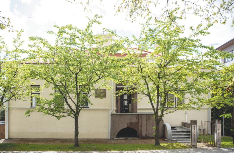 THE 'SUGIHARA House' in Kaunas.   (photo credit: SUGIHARA HOUSE')