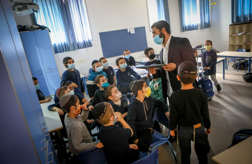 'EVERY SINGLE person working there feels they are playing a role in the children's happiness and academic success.'  (photo credit: SHLOMI YOSEF)