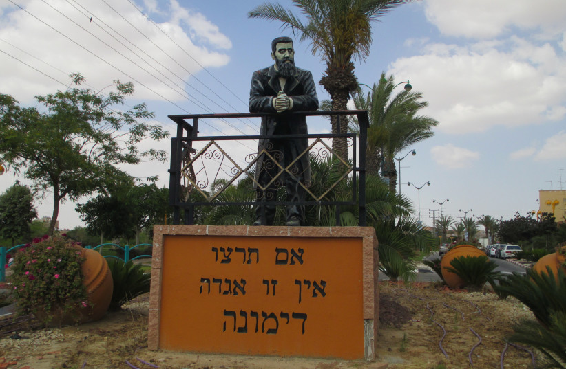 Herzl immortalized in Dimona, Israel (photo credit: Wikimedia Commons)