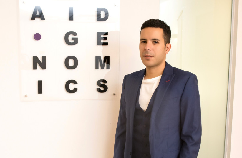 Snir Zano CEO of AID Genomics and Venture Partner in AID (photo credit: AID GENOMICS)