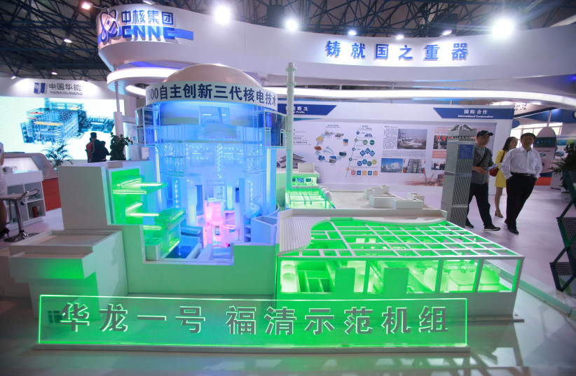 "Model of nuclear reactor ""Hualong One"" is pictured at the booth of CNNC at an expo in Beijing (photo credit: REUTERS/STRINGER)"